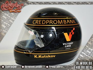Аэрография шлема для Victory lane group. Фото 3
